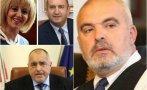 САМО В ПИК! Маноил Манев: Радев е участник в предизборната кампания, Манолова направи голям гаф в Стара Загора