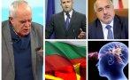 социологът андрей райчев горещ коментар позицията американските сенатори сащ имат въпроси решаване стигнат българия
