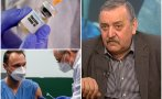 Проф. Кантарджиев успокои: Очакваме 200 000 ваксини до края на март