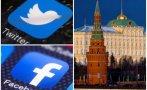 Кремъл ограничи Туитър, идва ред на Фейсбук