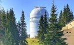 """Националната астрономическа обсерватория """"Рожен"""" стана на 40 години"""