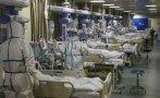 МАСОВ МОР: Броят на починалите от коронавирус в света надхвърли три милиона