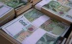 НОИ ПРЕСМЕТНА: Над 290 млн. лева са изплатени на работодателите по мярката 60/40