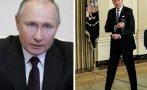 Байдън шикалкави за поканата на Путин за разговор - търсел подходящ момент