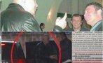 """ДАНС за разработката """"Емири"""" срещу Слави Трифонов: Информацията е класифицирана – държавна тайна! (ДОКУМЕНТ)"""