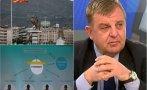Вицепремиерът Красимир Каракачанов с горещ коментар за Македония, шпионския скандал с Русия и изборите у нас