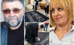 САМО В ПИК: Писателят Христо Стоянов за черния чаршаф пред къщата на Борисов: Мая Манолова доказа, че има психични отклонения!