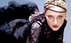 Мадона прилична