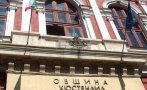 Община Кюстендил осигурява патронажна грижа за над 260 души