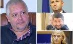 Недялко Недялков разкрива пред СКАТ задкулисието зад доклада на САЩ: Скандален опит да ни наложат еднополовите бракове и сталинистките тези за