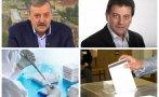САМО ПИК TV: Проф. Кантарджиев, Нидал Алгафари и социалдемократът Георги Анастасов с горещ коментар за изборите - Радев ще има втори мандат, само ако Борисов му го подари (ВИДЕО/ОБНОВЕНА)