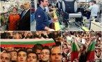 истината промяната чужбина новите българи подмяната социолозите шамани цифри факти
