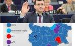 Евродепутатът Асим Адемов показа на