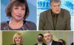 Доц. Антоний Гълъбов и Мира Радева в един глас: Мая Манолова и Хаджигенов са механична сглобка. Резултатът сме го виждали - разпад