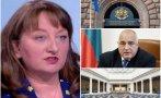 Деница Сачева с извънреден коментар - готови ли са ГЕРБ за самостоятелен кабинет и ясен ли е премиерът