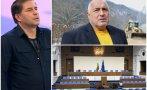 Борислав Цеков с ексклузивен коментар за отказа на Борисов от депутатско място и бъдещето на новия парламент