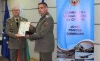 Високо отличие за националния командир на 41-ия военен контингент в Афганистан