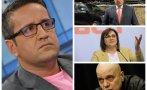 Георги Харизанов: Кабинет на ГЕРБ е единственият работещ вариант