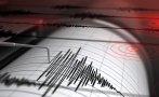 земетресение стресна благоевград