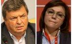 Георги Божинов пред ПИК: Корнелия Нинова да напусне лидерския пост и парламента! Задушаването на левицата е политическо престъпление