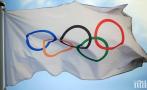 вероятност сащ съюзници вашингтон бойкотират предстоящата зимна олимпиада китай