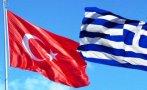 Турското президентство: Гърция подкрепя кюрдските терористи от ПКК