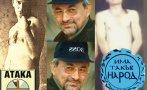 Журналистът Владимир Зарков публикува скандална СНИМКА на Слави и попита: Бай Ахмед Доган да не си пазарува от един магазин патериците?