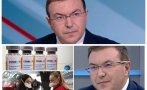 Проф. Костадин Ангелов: Не съм разговарял с Бойко Борисов дали ще съм здравен министър в следващия му кабинет