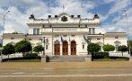 академици преместиха депутите старата сграда народното събрание