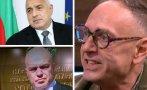 Любен Дилов-син: ГЕРБ е готов с правителство! Хората на Слави обясняваха, че няма коронавирус, а сега той спазва препоръките на Щаба