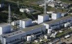 японските власти решиха водата аец фукушима изхвърлена океана