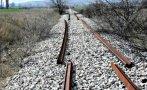 избират изпълнител първите два участъка линията софия скопие
