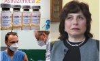 Лекар обясни какви са симптомите при тромбоза след ваксина