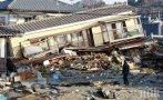 мощно земетресение индонезия загинал