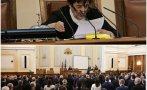 ПЪРВО В ПИК TV! Новите депутати се заклеха на откриването на 45-ото Народно събрание - Мика Зайкова обърка имената на половината. Трифонов и още четирима участват онлайн (ВИДЕО/СНИМКИ/ОБНОВЕНА)
