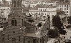 """96 години от атентата в църквата """"Света Неделя""""! 213 са убити, 500 ранени в най-кървавия терористичен акт в българската история"""