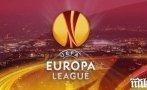 два английски тима полуфиналите лига европа
