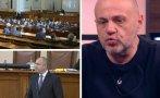 Томислав Дончев: Драматизацията бе Бойко Борисов да бъде вкаран в Народното събрание, за да бъде обиждан
