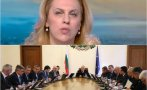 вицепремиерът мариана николова разкри участва новия кабинет герб