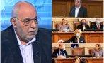 Юлий Москов: Новият парламент е просташко сборище - власт на неуките работници и селяни и на лъжците. Хората на Слави изкопираха Хитлер