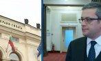 тома биков издаде партии покани герб консултации получим подкрепа отговорността следващите месеци слави трифонов радев