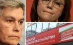 Велислава Дърева: Никой не знае програмата и политиката на ИТН. Корнелия Нинова си създаде паралелна партия вътре в БСП