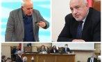 Андрей Райчев за обидите срещу премиера Борисов: Крясъкът е политическа слабост. Показва, че са слаби и ги е страх. Това е абсолютна гадост