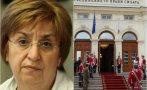проф екатерина михайлова прогноза продължи животът ото народно събрание