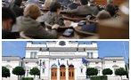 1000 извънредно пик депутатите правят комисия разследване правителството изслушват финансовия министър кирил ананиев гледайте живо