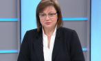 Корнелия Нинова: