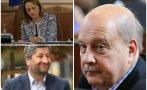Нов гаф на юристката на Слави - 27 депутати внесли проект за промени в Конституцията при необходими 60, Георги Марков гневен пред ПИК: Как председателката е допуснала такова нещо?