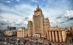 ОТ ПОСЛЕДНИТЕ МИНУТИ: Руското външно министерство привика посланика ни в Москва