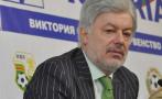 Вальо Михов с остри думи относно Европейската Суперлига
