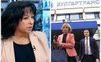 """Теменужка Петкова: Манолова е под високо налягане - опита да се всее страх в хората, които работят в """"Булгартрансгаз"""""""